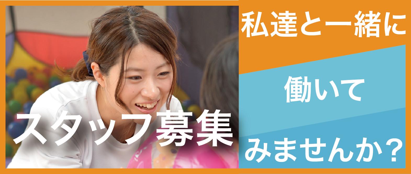 tsubasa-wg3