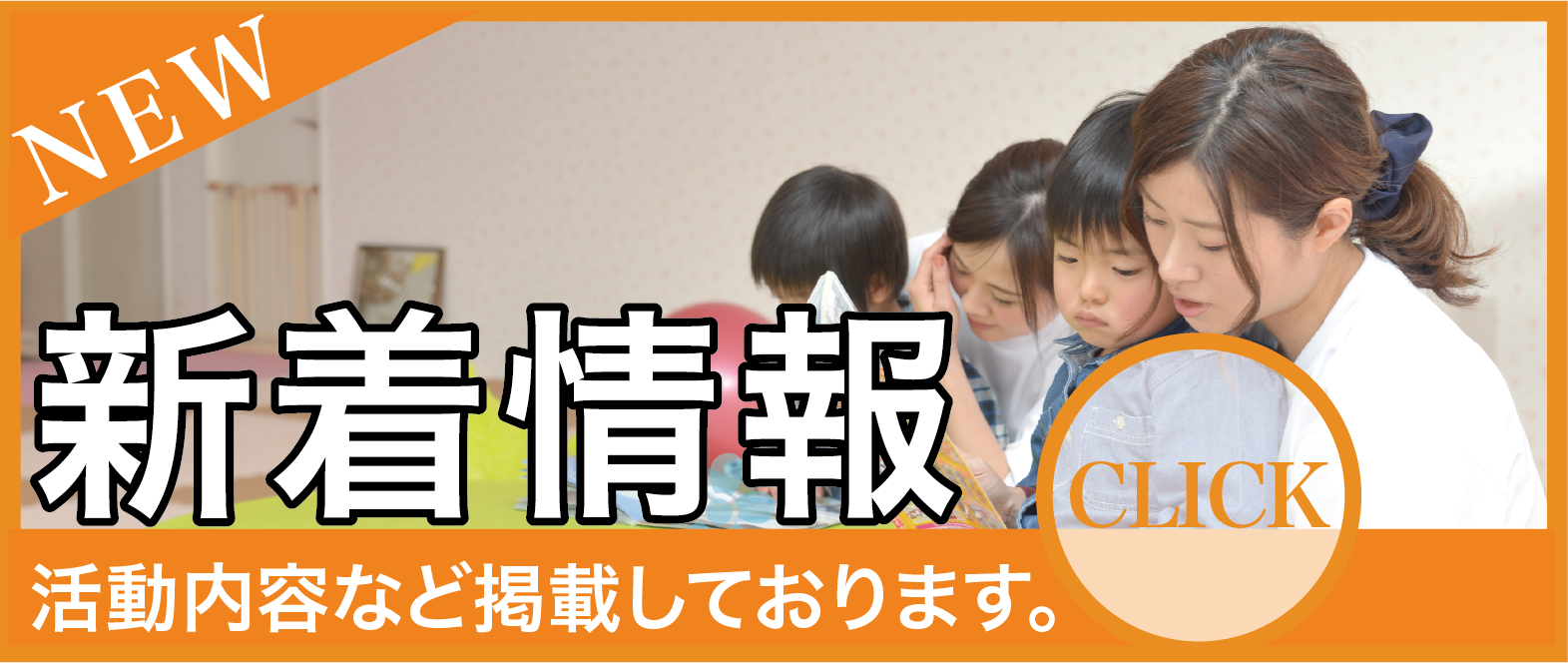 tsubasa-wg4